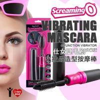●粉嫩升級版● 美國 Screaming O 仕女睫毛刷 化妝品造型按摩棒 VIBRATING MASCARA