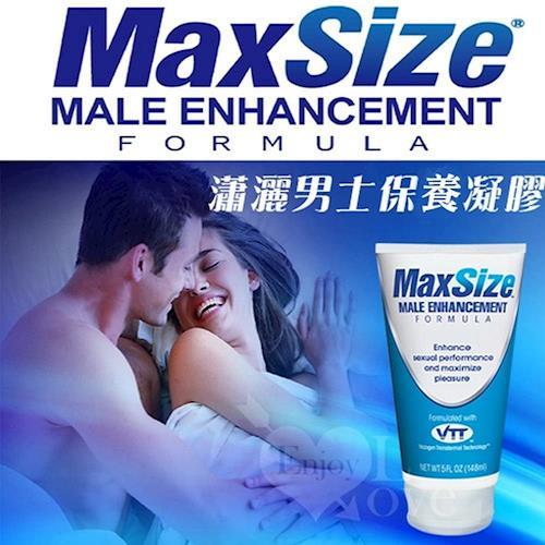 美國 MaxSize 瀟灑男士保養凝膠 150ml-有SGS測試報告書-性愛前使用更佳!!