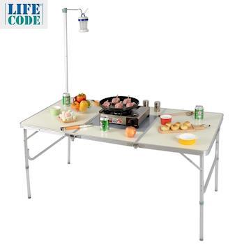 【LIFECODE】BBQ鋁合金折疊燒烤桌(附燈架)