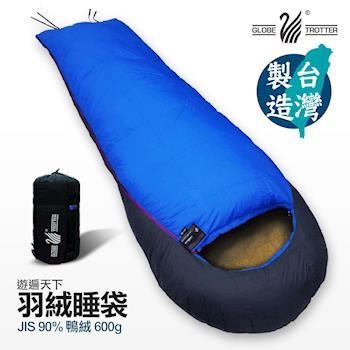【遊遍天下】MIT台灣製保暖耐寒羽絨機能睡袋D600(1.25kg)