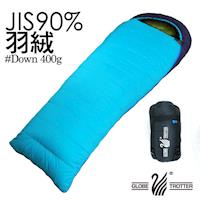 遊遍天下 台灣製JIS 90%羽絨防風防潑水羽絨睡袋 D400 (藍色)