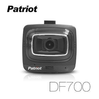【凱騰】愛國者 DF700 1080P 聯詠96655 SONY感光元件 日本A級鍍膜玻璃鏡頭 行車記錄器