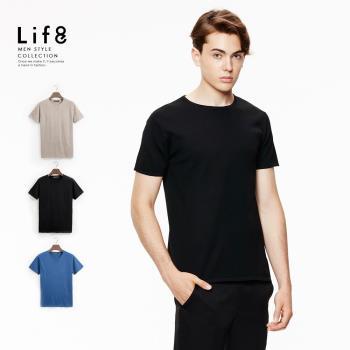 Life8-Formal 圓領高絲 針織衣-11119