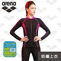 arena 限量 秋冬新款 訓練款 TMS7132WA 女士 潛水服上衣 保暖高彈舒適 長袖 衝浪 潛水泳衣上衣