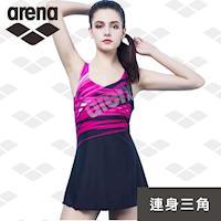 arena 限量 秋冬新款 訓練款 TMS7128WA 女士連體裙擺泳衣 高腰保守顯瘦泳裝遮肚游泳衣