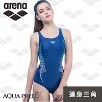 arena 限量 秋冬新款 訓練款 TMS7117WA 女士 運動 連體三角泳衣 保守顯瘦泳裝