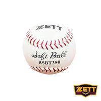 ZETT 比賽用壘球(24打) BSBT-350