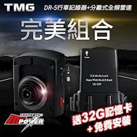 TMG DR5 GPS行車紀錄器+分離式全頻雷達