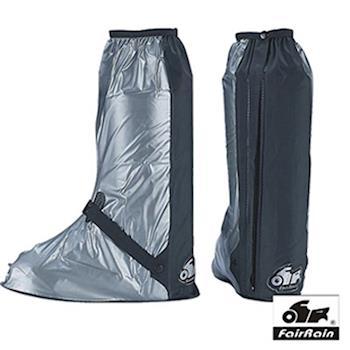 【飛銳fairrain】 炫銀雙色防雨鞋套1入組