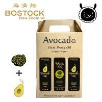 壽滿趣Bostock 頂級冷壓初榨酪梨油2瓶+松露風味橄欖油1瓶 禮盒