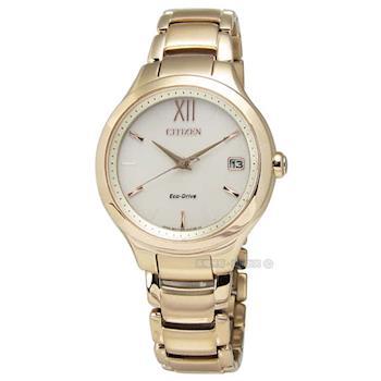 CITIZEN L 星辰表 / EO1163-57P / 清爽氣息光動能鋼帶手錶 裸色x香檳金 32mm