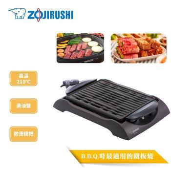 象印 室內電烤爐EB-CF15