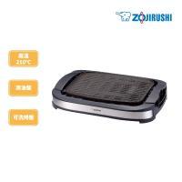 象印 室內電燒烤盤EB-DLF10