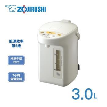 【象印】3公升*微電腦電動熱水瓶(CD-XDF30)