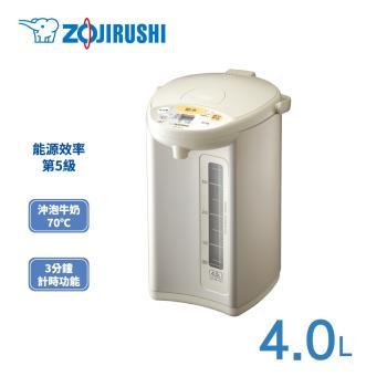 象印4公升微電腦電動熱水瓶CD-WLF40