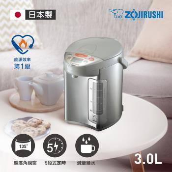 【象印】3公升*SuperVE超級真空保溫熱水瓶(CV-DSF30)