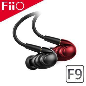FiiO MMCX接頭可換線三單元圈鐵入耳式線控耳機(F9)