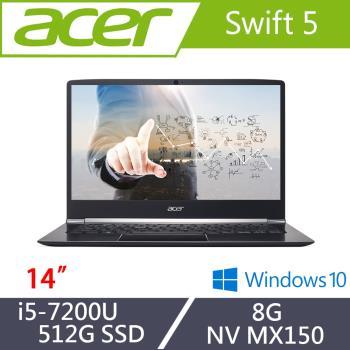 Acer宏碁 SF514-51-53EJ 輕薄效能筆電 i5-7200U/8GB/512G SSD(福利品)