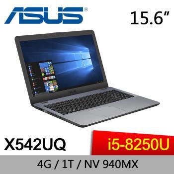 ASUS華碩 VivoBook 15 獨顯效能筆電 X542UQ-0101B8250U 15.6吋/I5-8250U/4G/1T+128G SSD/NV 940MX
