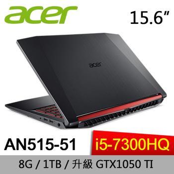ACER AN515-51-52KW 7代i5 //8GB//1TB // FHD GTX1050TI獨顯