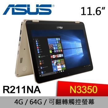 ASUS華碩 VivoBook Flip 12 R211NA-0051GN3350 閃耀金