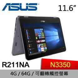 ASUS華碩 R211NA-0031KN3350