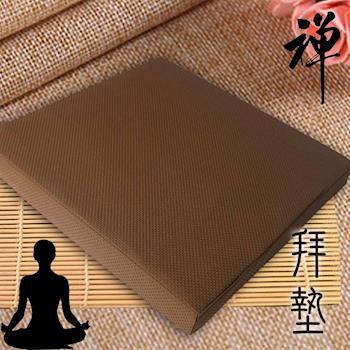 【KOTAS】透氣記憶 方型坐墊/禪修/拜墊