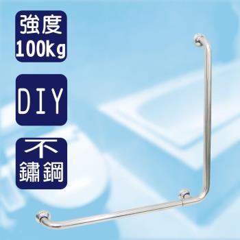 【雙手萬能】垂直L型不鏽鋼安全扶手(60x60cm)