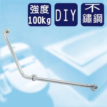 【雙手萬能】頂級45度不鏽鋼安全扶手(40x40cm)