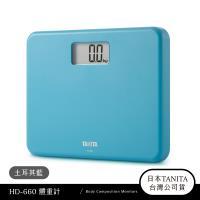 日本TANITA粉領族迷你全自動電子體重計HD-660-土耳其藍