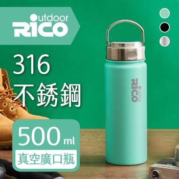 RICO 瑞可316不鏽鋼高真空廣口保溫瓶550ml RK550