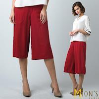 MONS  狂野時尚造型寬褲