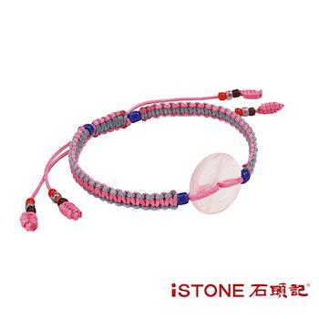 石頭記 粉晶 平安扣手鍊 - 小圓滿系列