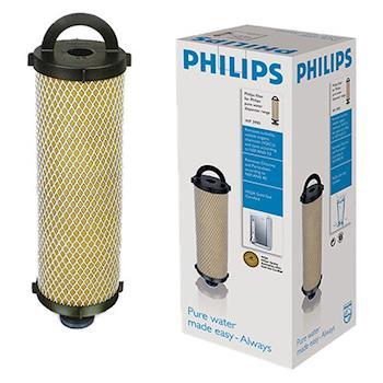 飛利浦 PHILIPS 極淨UV淨水器專用濾芯(WP3990)