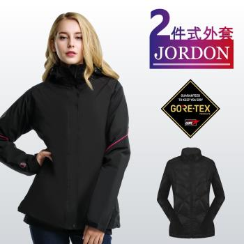 【JORDON】GORE-TEX+鵝絨二合一外套 #1100