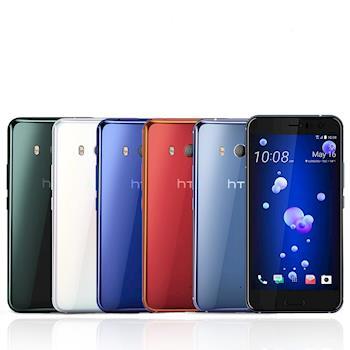 福利品 HTC U11 4G/64G 5.5吋八核心 智慧旗艦手機