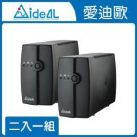 愛迪歐【新亮售】IDEAL-5706C 在線互動式UPS (二入組)