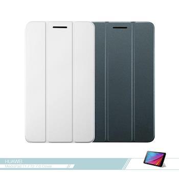 Huawei華為 原廠MediaPad T1 / T2 7.0專用 摺疊側掀站立式保護套 (榮耀包裝)