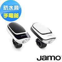 丹麥JAMO 防水濺手電筒藍牙喇叭 DS1