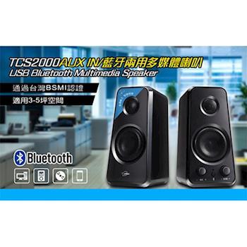 T.C.STAR AUX IN藍牙兩用多媒體喇叭TCS2000