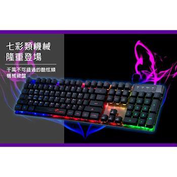 T.C.STAR 背光機械沖程鍵盤-黑色 TCK700BK