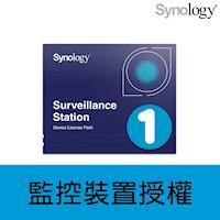 Synology 群暉科技 單支 攝影機 包