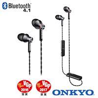 ONKYO E200BT 黑色-無線藍牙入耳式耳機-