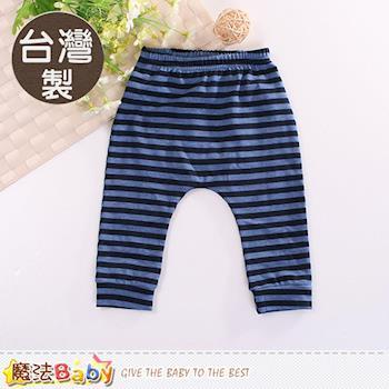 寶寶發熱褲 台灣製嬰幼兒保暖發熱長褲 魔法Baby~k60367