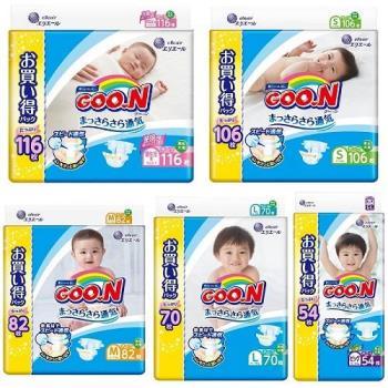 【日本境內 GOO.N大王】境內增量特規版紙尿褲黏貼型(M.L.XL) 箱購3包