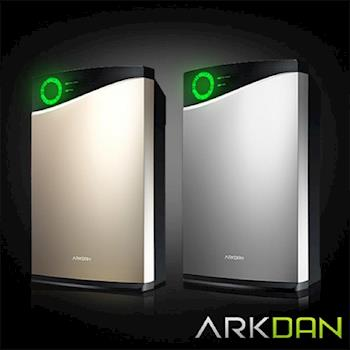 ARKDAN 12-18坪空氣清淨機 APK-AB18C