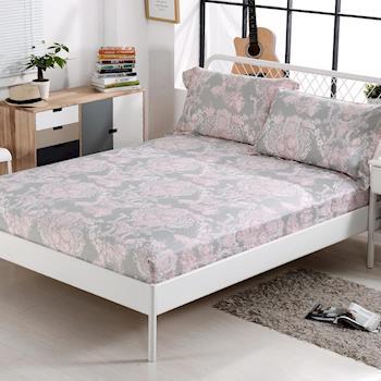 HOYACASA桃樂絲 雙人親膚極潤天絲床包枕套三件組