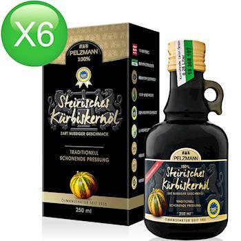 奧地利金獎帕斯曼冷壓南瓜籽油(250mlx6瓶)