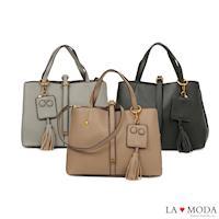 La Moda 經典優雅流蘇綴飾肩背斜背托特包(共3色)