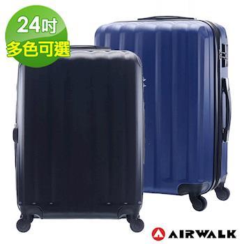 AIRWALK LUGGAGE - 海岸線系列 BoBo經濟款ABS硬殼拉鍊24吋行李箱 - 多色任選